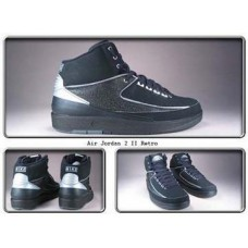 Air Jordan II (2) Retro-13